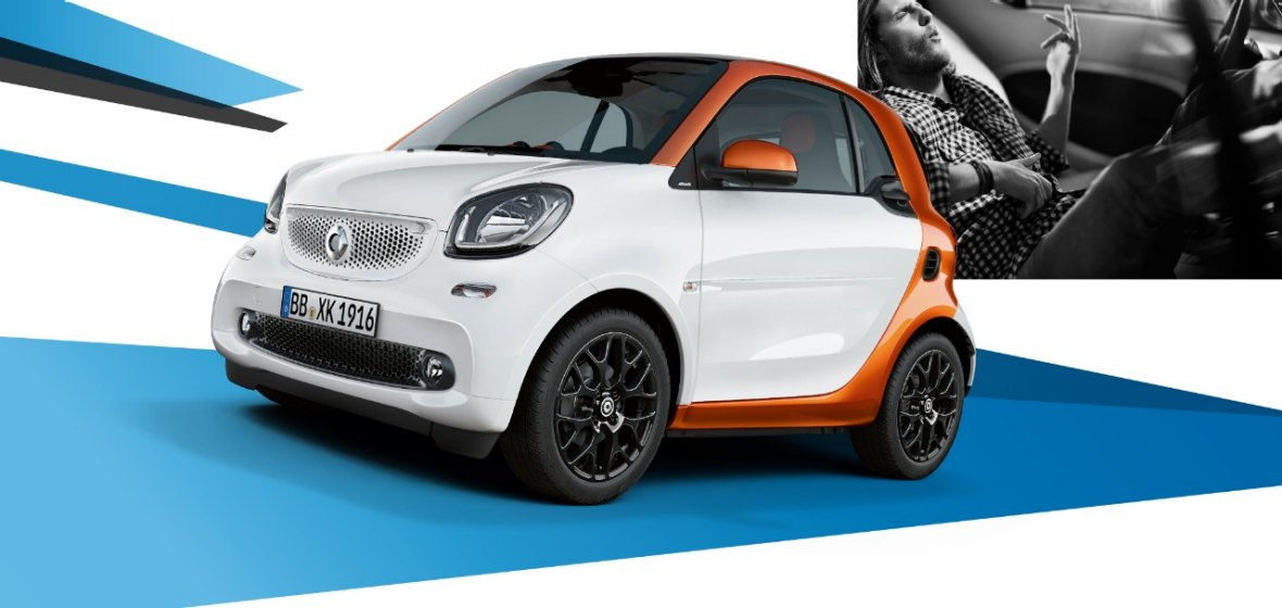 ForTwo edition#1
